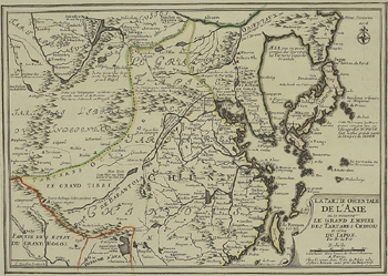 Antique map of Tartary in Asia and Japan